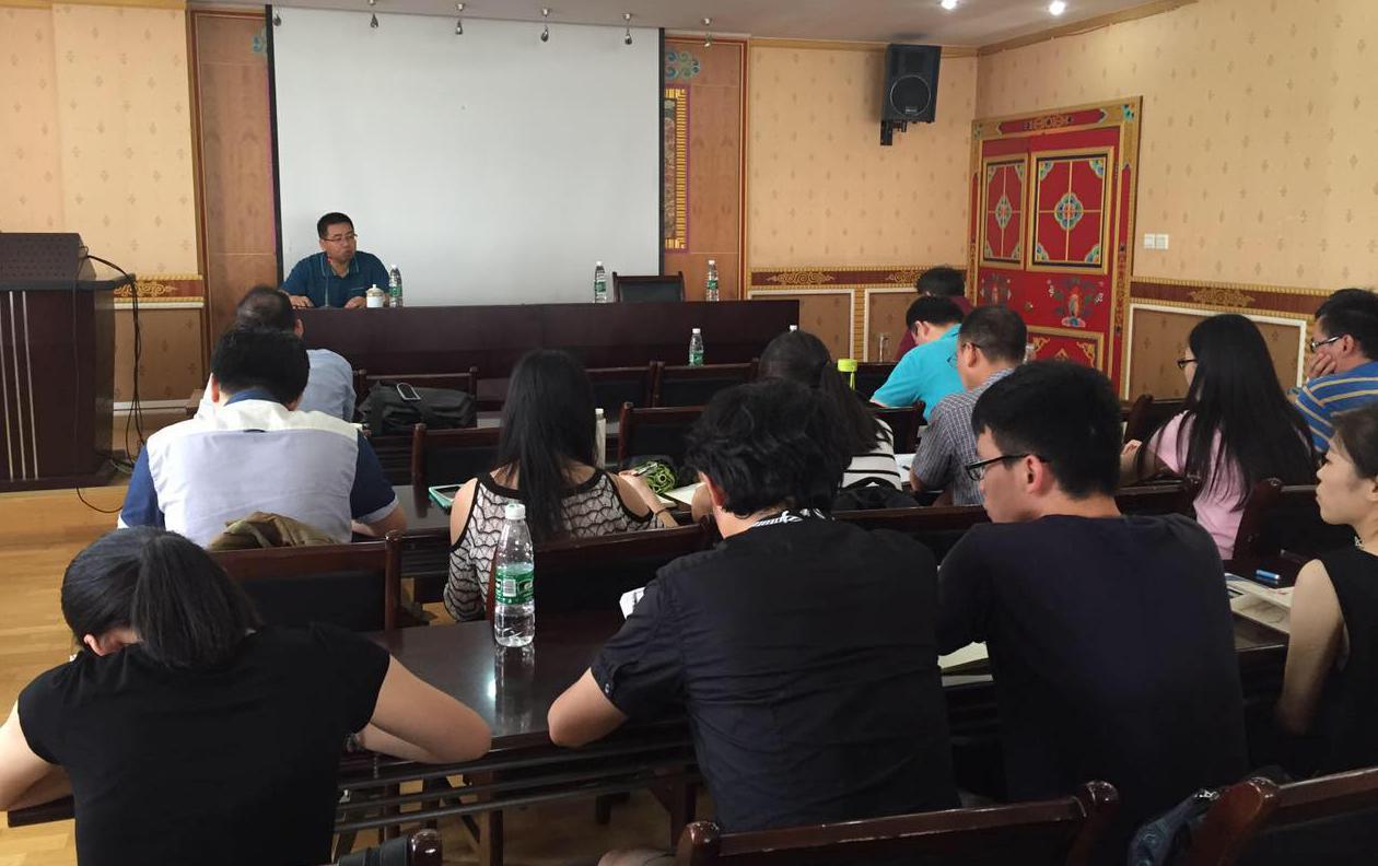 2016年6月28日谢国荣教授在四川大学讲座(补发)